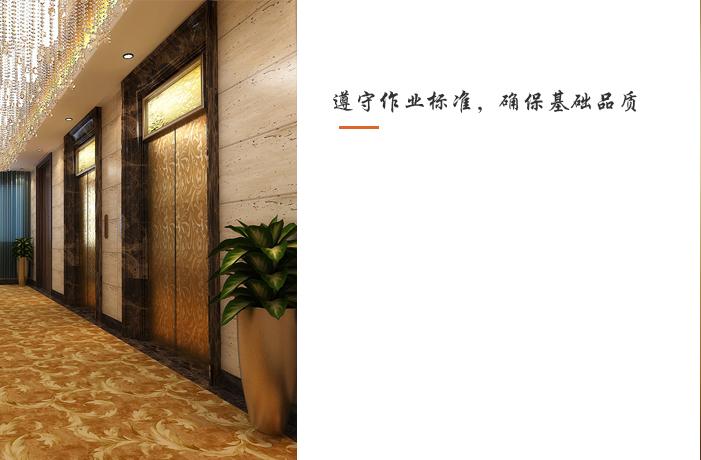电梯公司,货梯,家用电梯,电梯价格